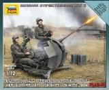 Zvezda 6117 Soldat Allemand Flack 38