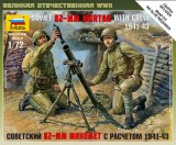 ZVEZDA 6109 Mortiers Soviètique de 82 et servants